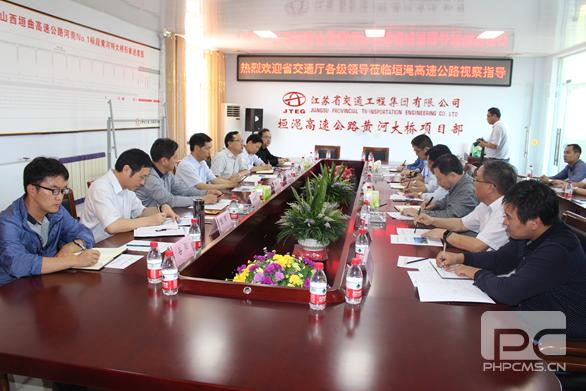 河南省交通厅在垣渑高速黄河特大桥项目部召开现场推进会